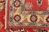 2' x 5' 9 Kazak Oriental Runner Rug thumbnail