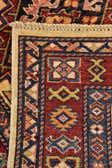 2' 7 x 4' Kazak Oriental Rug thumbnail
