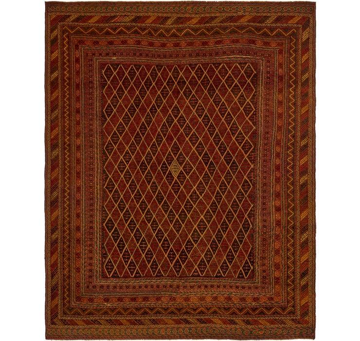 9' 9 x 12' 2 Sumak Oriental Rug