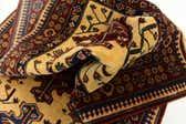 2' 9 x 9' Kazak Oriental Runner Rug thumbnail