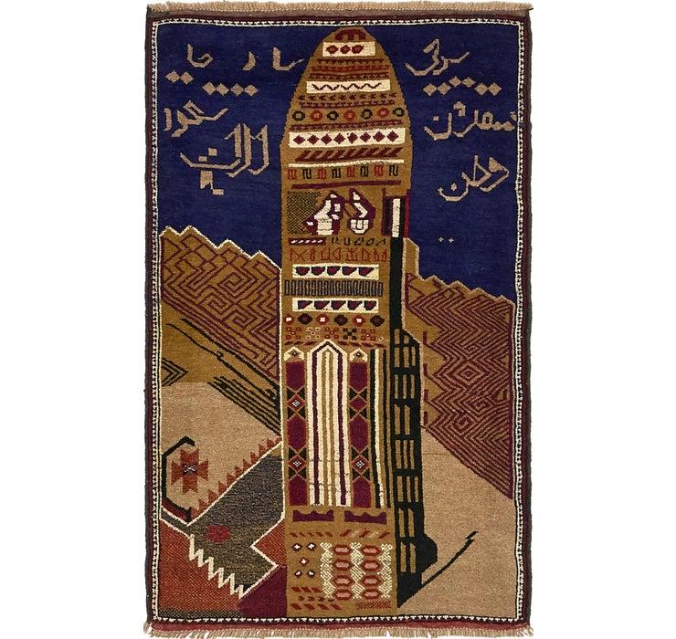 3' 2 x 5' 2 Balouch Persian Rug