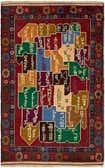 2' 10 x 4' 7 Balouch Persian Rug thumbnail