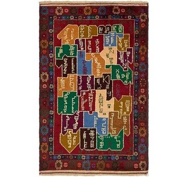 2' 10 x 4' 7 Balouch Persian Rug main image