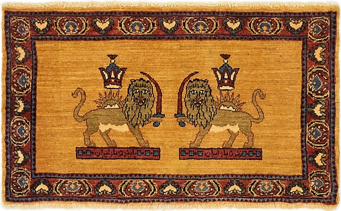 2' x 3' 4 Ghashghaei Persian Rug main image