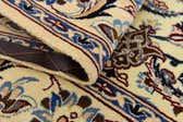 4' 4 x 7' Nain Persian Rug thumbnail