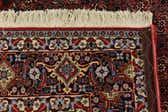 6' 10 x 10' Bidjar Persian Rug thumbnail