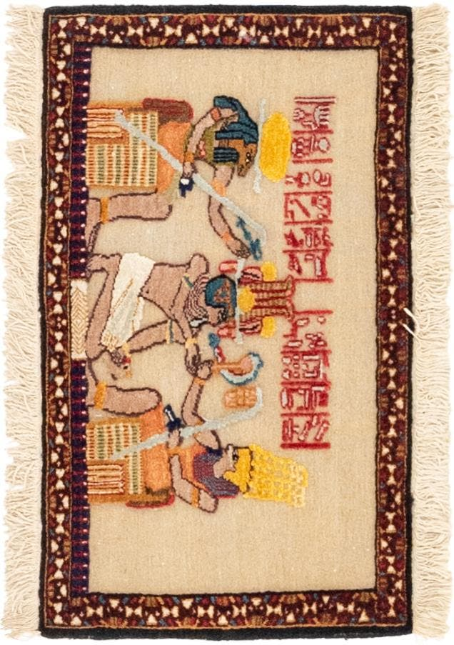 1' 6 x 2' 5 Tabriz Persian Rug main image