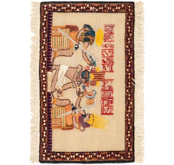 Image of 1' 6 x 2' 5 Tabriz Persian Rug