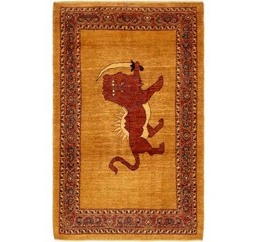 3' 10 x 6' 5 Ghashghaei Persian Rug main image