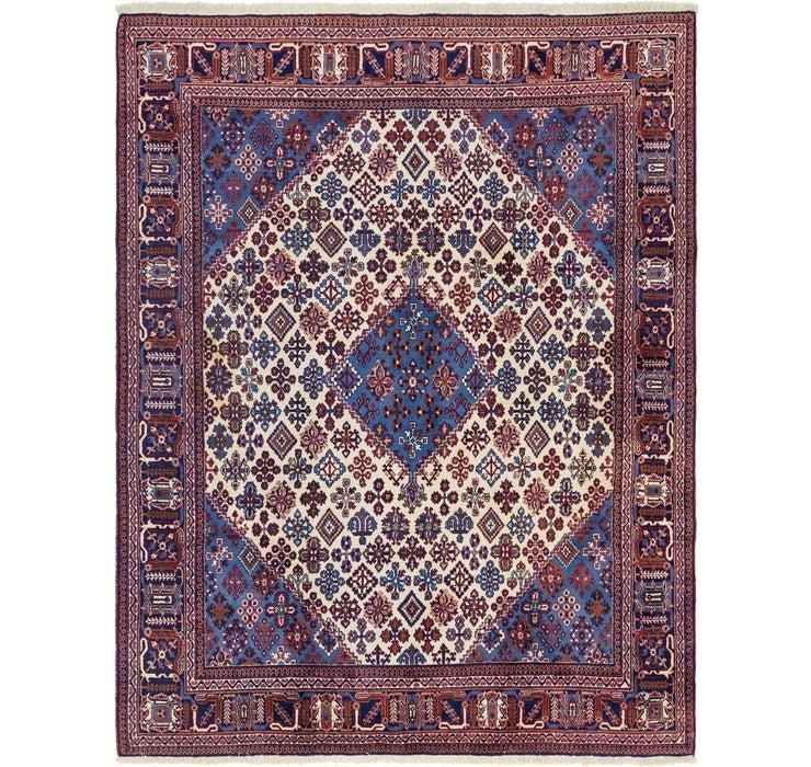 260cm x 335cm Maymeh Persian Rug