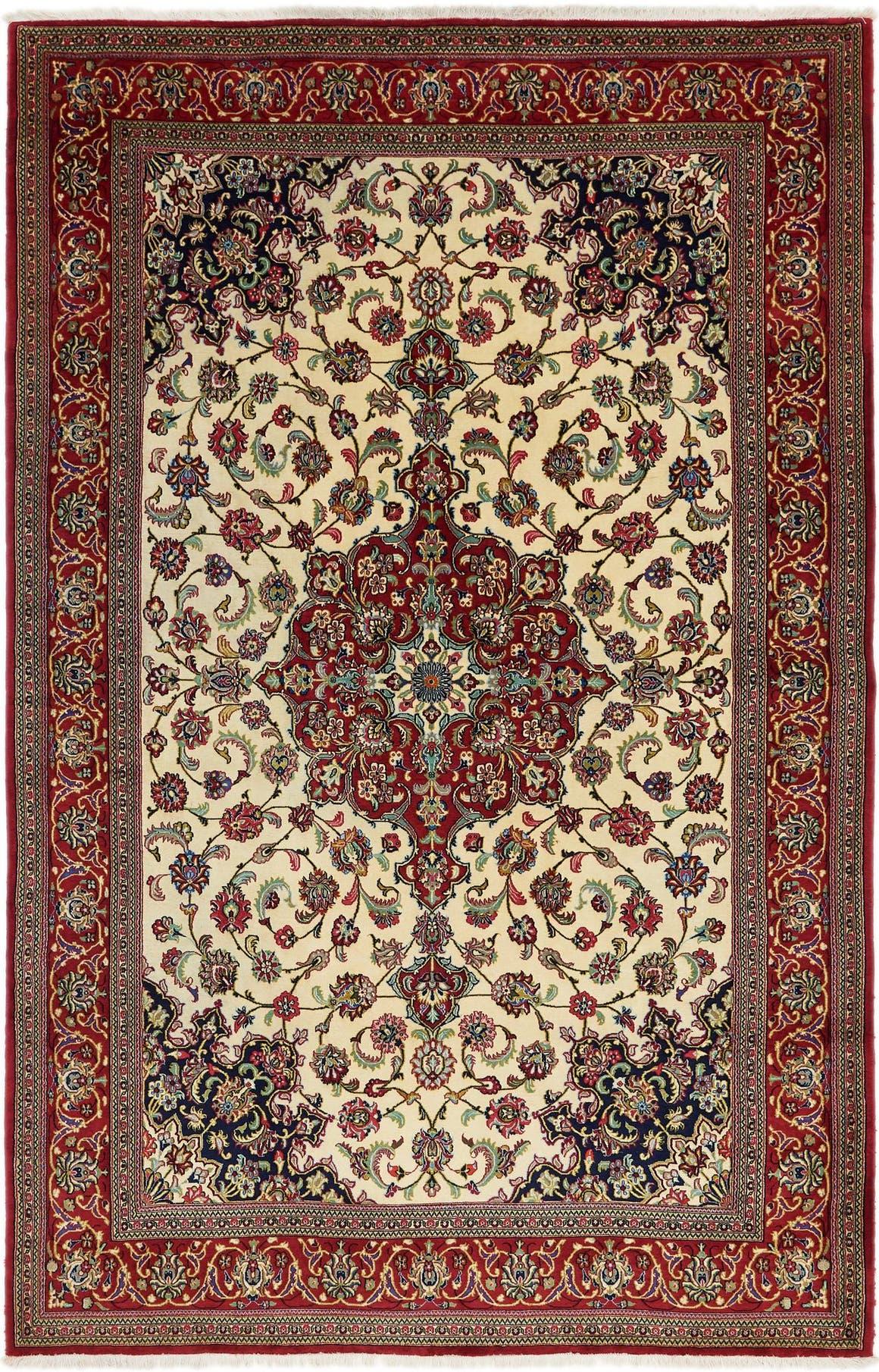 6' 8 x 10' 3 Qom Persian Rug main image