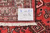 110cm x 323cm Hamedan Persian Runner Rug thumbnail