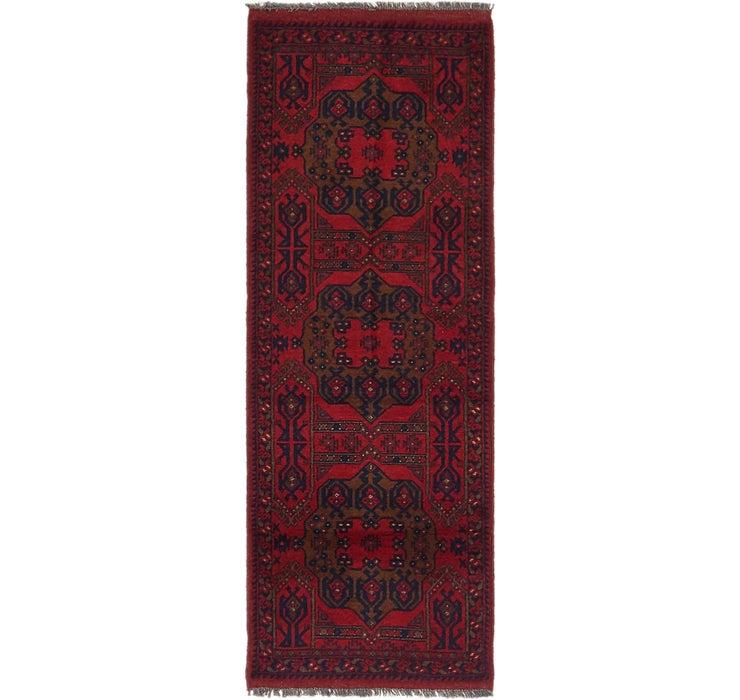 50cm x 145cm Khal Mohammadi Runner Rug