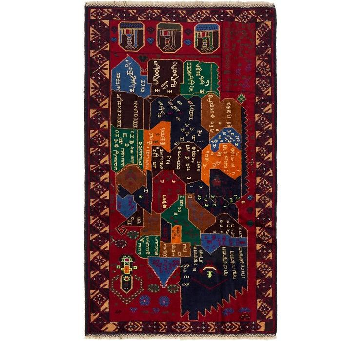 110cm x 188cm Balouch Persian Rug