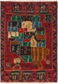 2' 10 x 4' 4 Balouch Persian Rug thumbnail