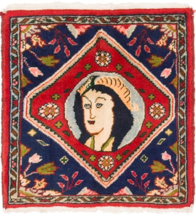 1' 8 x 1' 9 Isfahan Persian Square Rug main image