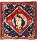 1' 8 x 1' 9 Isfahan Persian Square Rug thumbnail