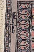 3' x 5' 8 Bokhara Rug thumbnail
