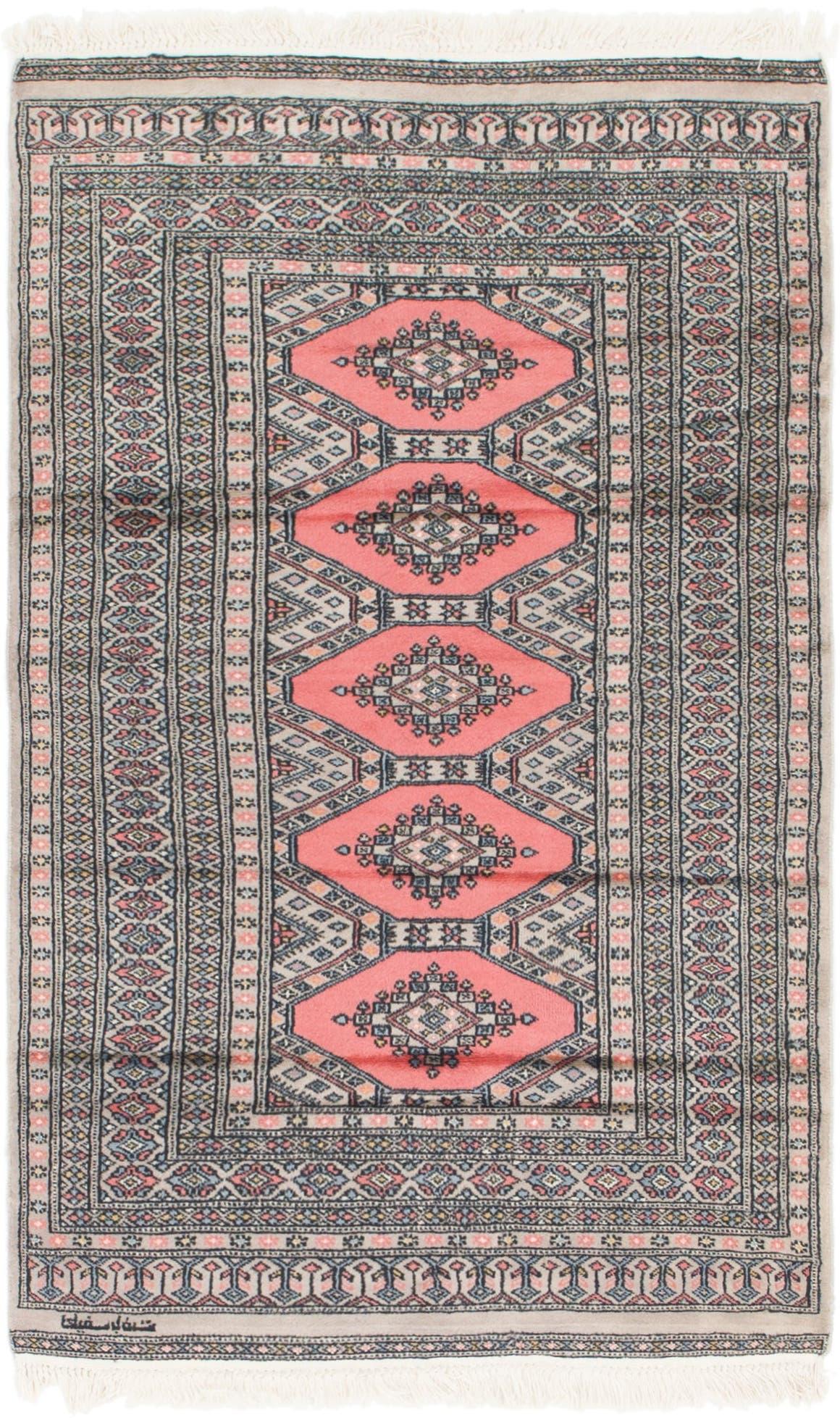 3' x 5' 8 Bokhara Rug main image