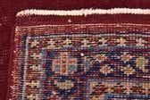 3' x 6' Kars Oriental Runner Rug thumbnail