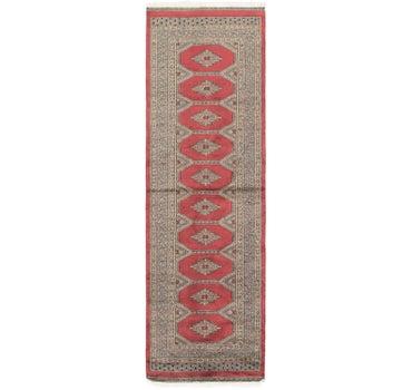 2' 7 x 8' 8 Bokhara Oriental Runner Rug main image