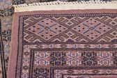 2' 6 x 4' 2 Bokhara Oriental Rug thumbnail