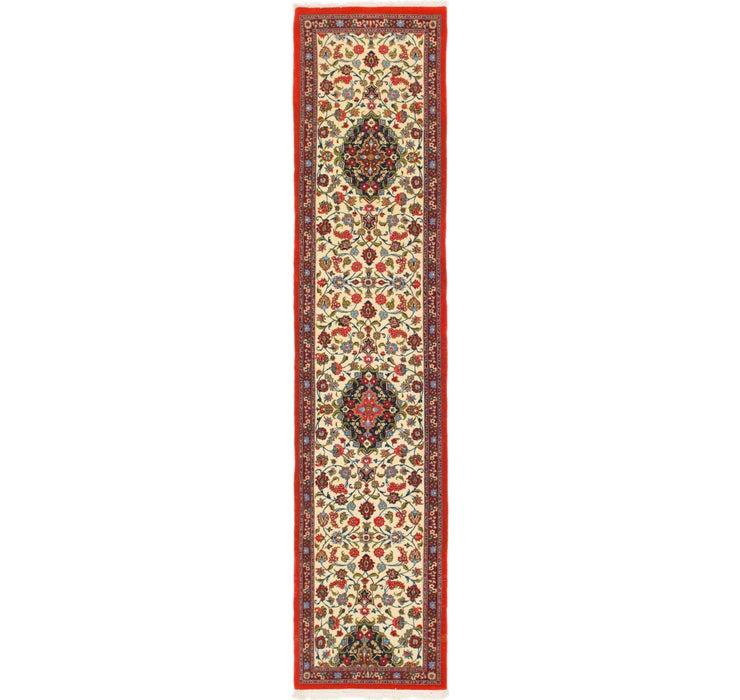 2' 7 x 12' 4 Qom Persian Runner Rug