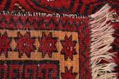 2' 7 x 4' 2 Balouch Persian Rug thumbnail