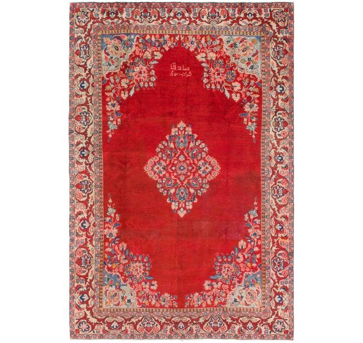 225cm x 343cm Mahal Persian Rug
