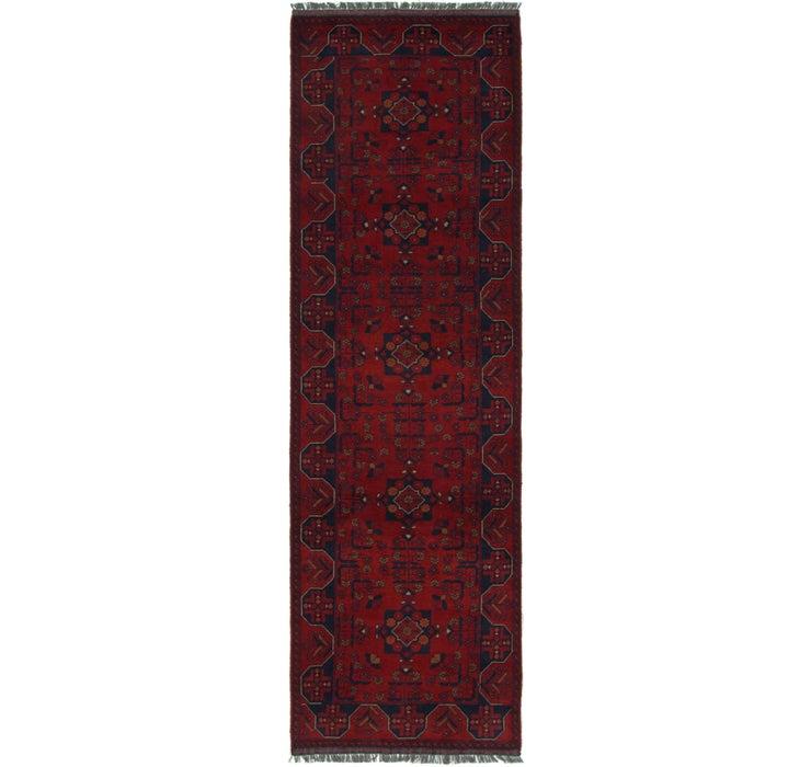 Image of 2' 9 x 9' 8 Khal Mohammadi Runner Rug