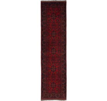 2' 8 x 10' Khal Mohammadi Runner Rug main image