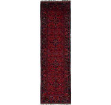 2' 8 x 9' 5 Khal Mohammadi Runner Rug main image