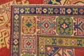 6' 8 x 9' 9 Kazak Rug thumbnail