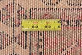 102cm x 285cm Hamedan Persian Runner Rug thumbnail