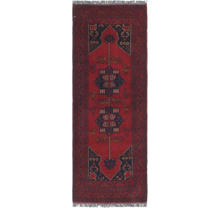 55cm x 152cm Khal Mohammadi Runner Rug