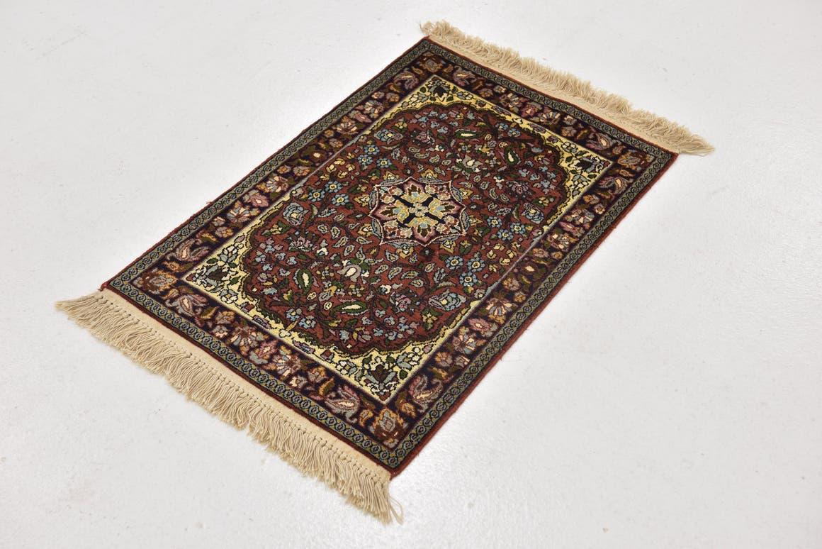 1' 8 x 2' 9 Kashmir Oriental Rug main image