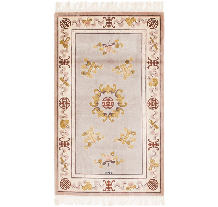 90cm x 157cm Antique Finish Rug