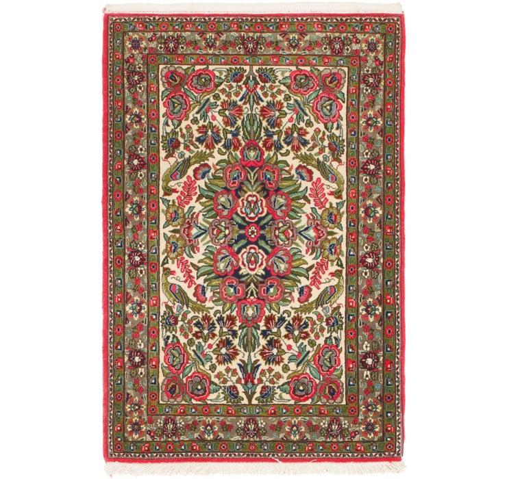 2' 9 x 4' 3 Qom Persian Rug