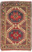 85cm x 140cm Kars Oriental Rug thumbnail