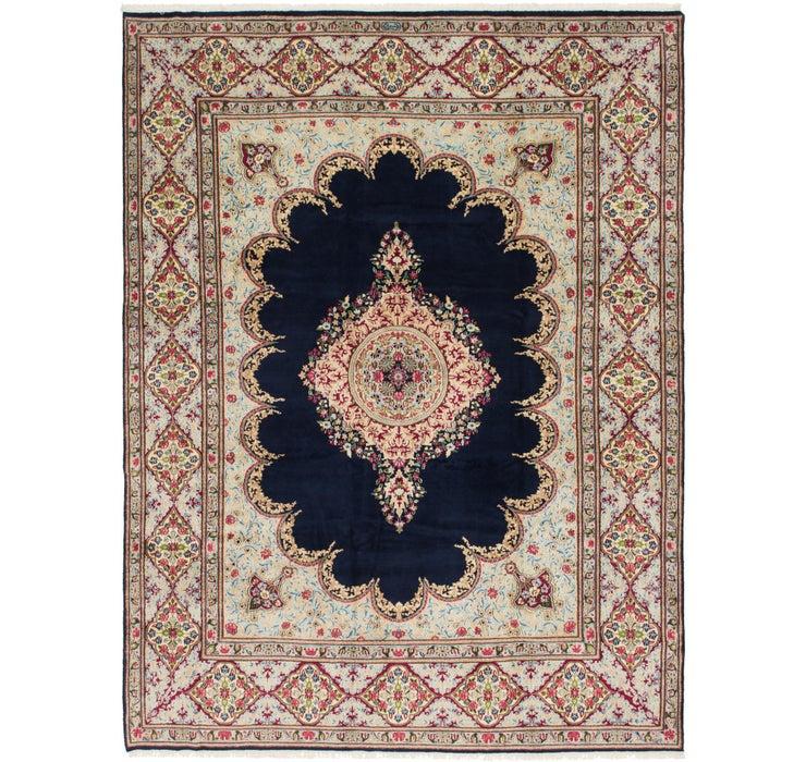 9' 7 x 12' 10 Kerman Persian Rug