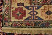 6' 8 x 9' 5 Shirvan Persian Rug thumbnail