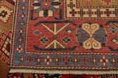 6' 10 x 8' 8 Shirvan Persian Rug thumbnail