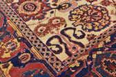 6' 3 x 8' 7 Shirvan Persian Rug thumbnail