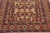 4' 6 x 6' 3 Shirvan Persian Rug thumbnail