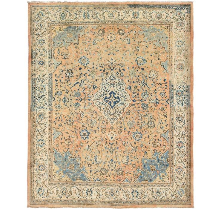 312cm x 390cm Mahal Persian Rug