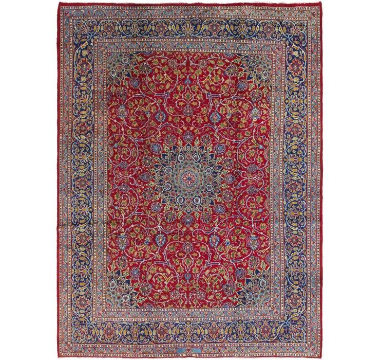 290cm x 390cm Kashmar Persian Rug