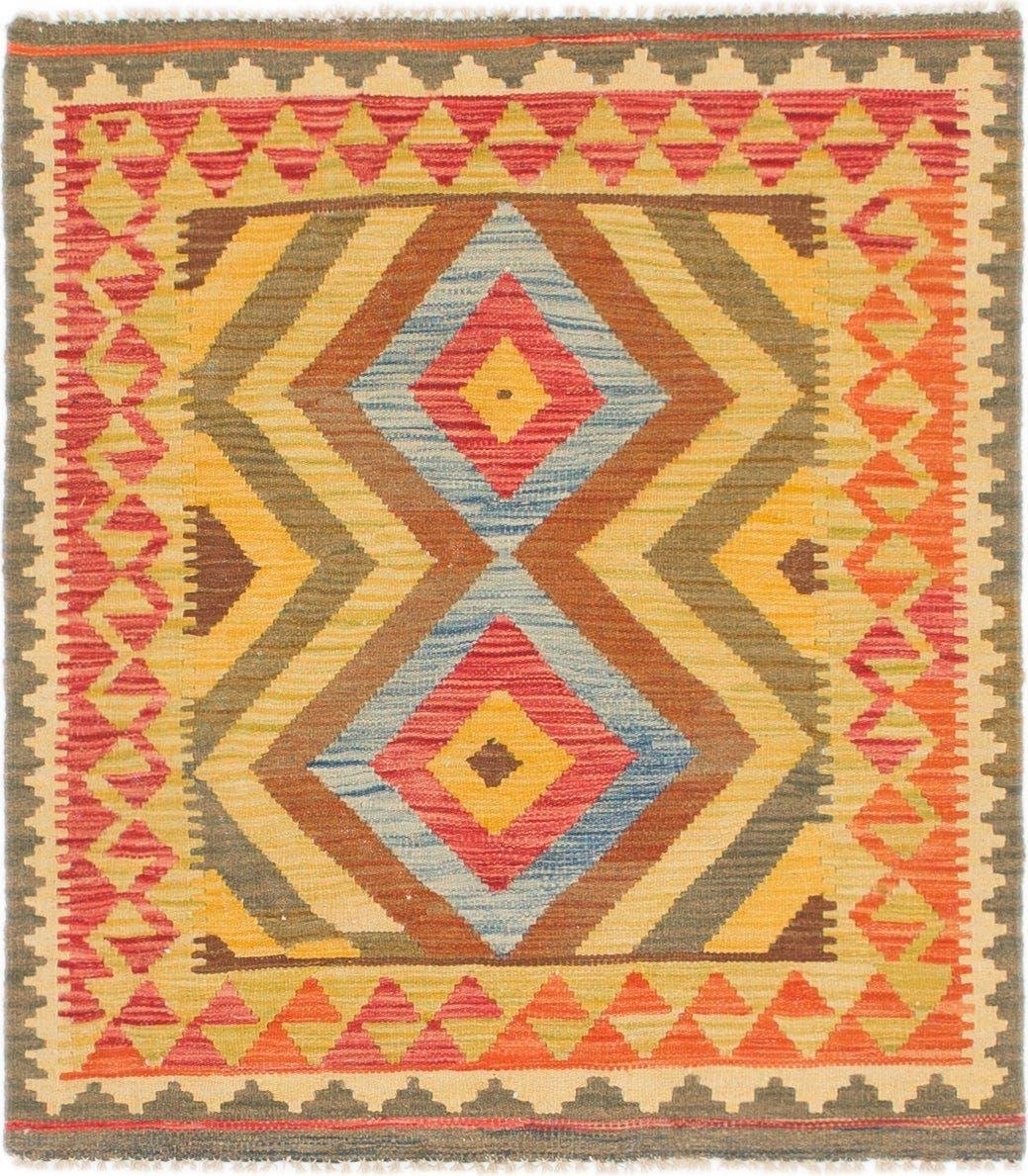3' x 3' 6 Kilim Maymana Square Rug main image