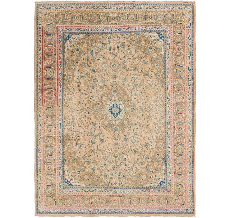 300cm x 395cm Mahal Persian Rug