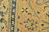 9' 8 x 12' 10 Mahal Persian Rug thumbnail