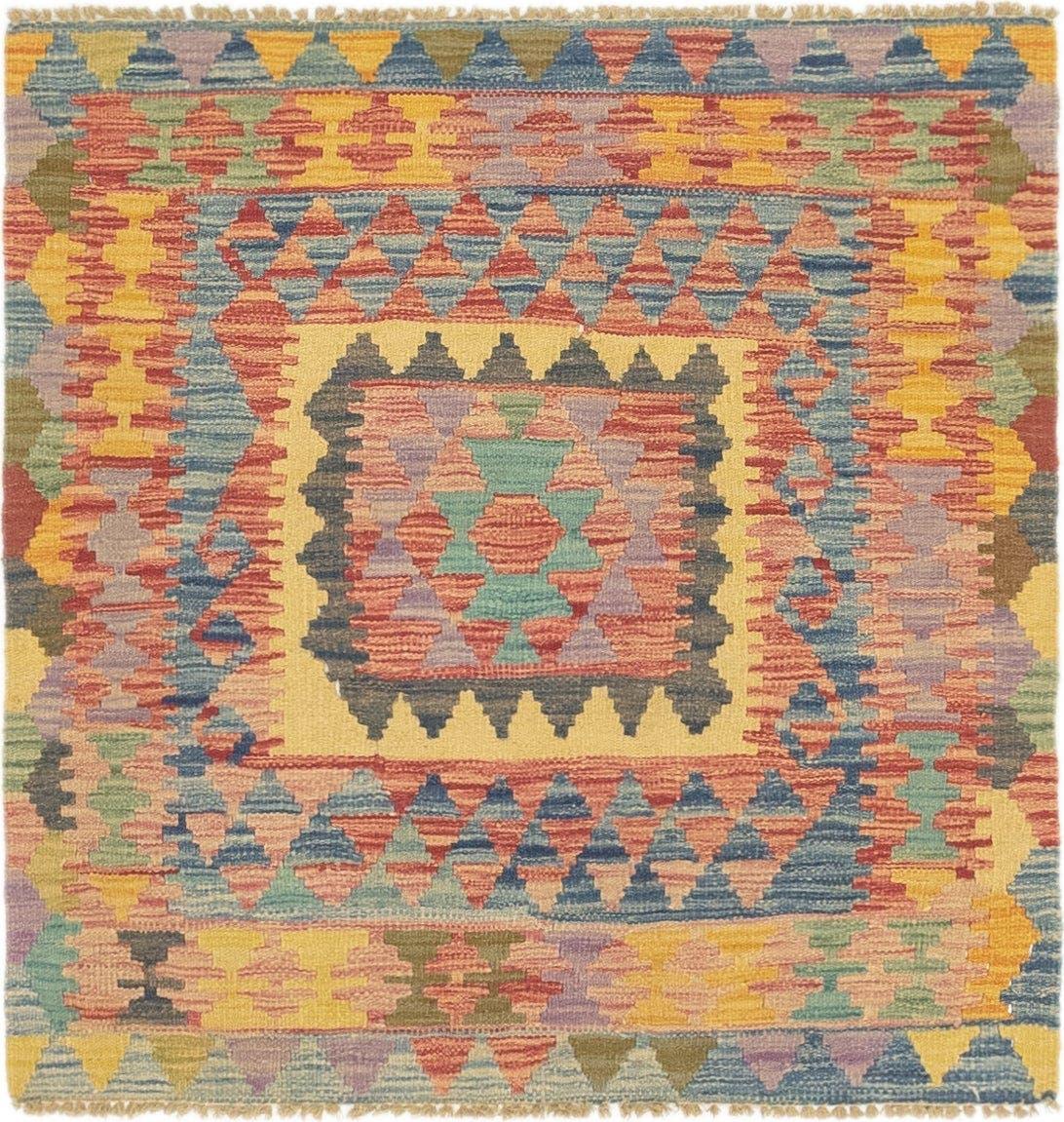 3' 3 x 3' 4 Kilim Maymana Square Rug main image